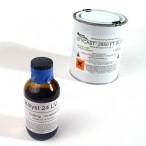 Stycast 2850 FT Black Epoxy - with catalyst 24LV (1Kg Kit)