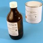 Stycast 1266 Epoxy - for cryogenic use